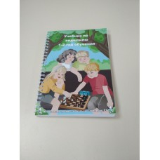 Учебник по эндшпилю